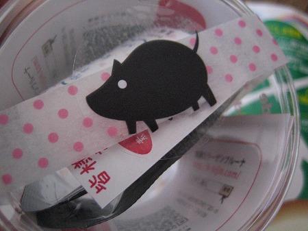 可愛いピンクドットのテープ