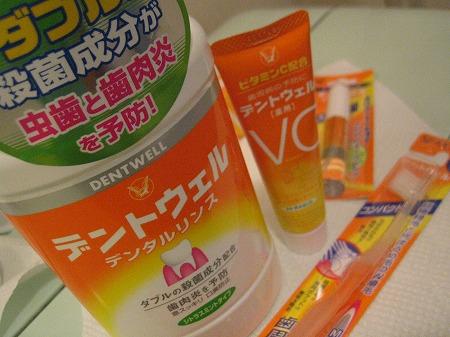 大正製薬 デントウェルシリーズ「デンタルリンス」液体歯磨き