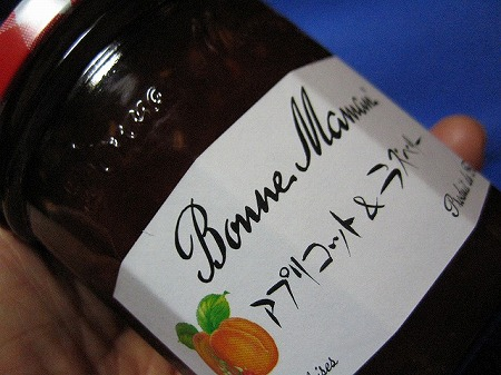 ボンヌママンのアプリコット&ラズベリー