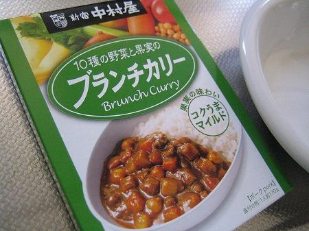 モラタメから届いた新宿中村屋 果実の味わい コクうまマイルド