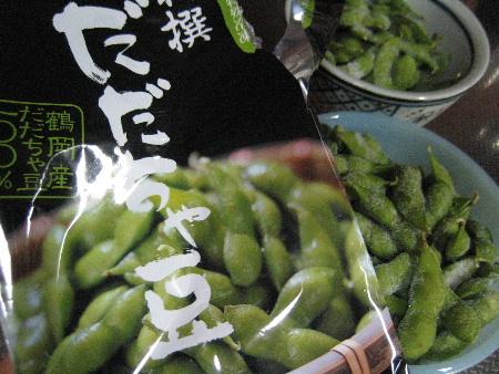 清川屋のだだちゃ豆