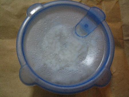 お湯の中で沸騰させます