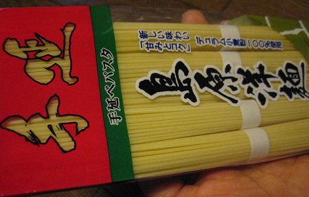 島原洋麺という名の手延パスタ