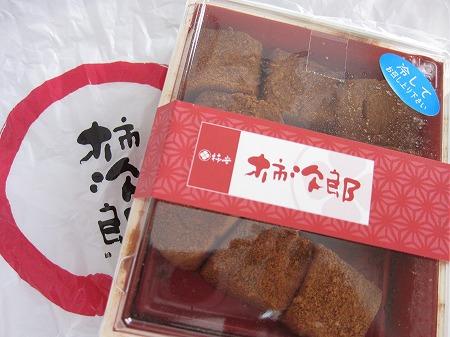 柿安柿次郎の わらび餅