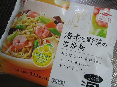 マルハニチロの冷凍食品 【華炒麺】 海老と野菜の塩炒麺