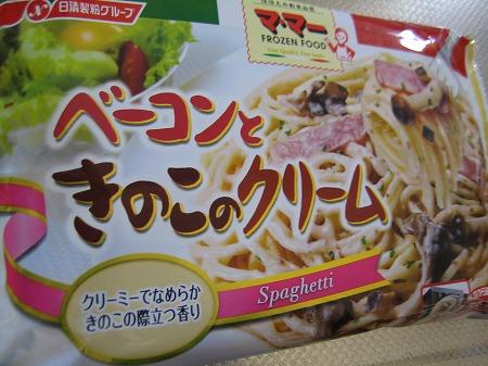 マ・マー ベーコンときのこのクリーム スパゲッティ