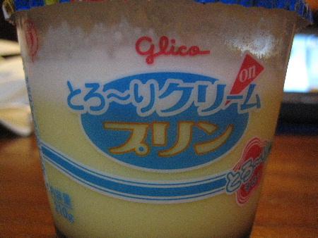 グリコ とろ~りクリームonプリン