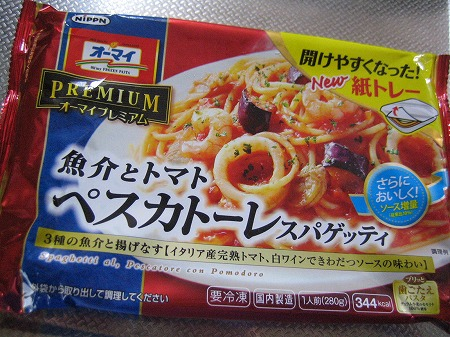 オーマイプレミアム 魚介とトマトペスカトーレスパゲッティ