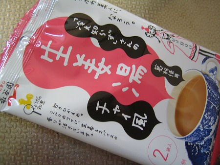 「冷え知らず」さんの生姜湯|チャイ風