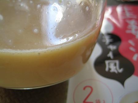 生姜湯 チャイ風できました