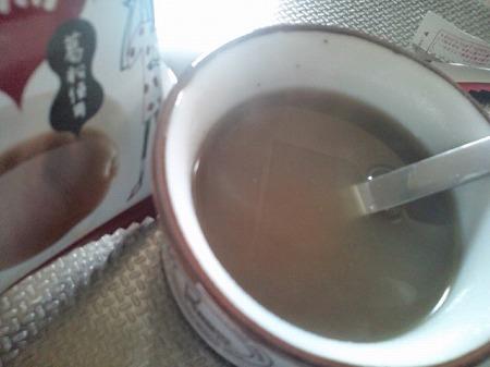 生姜湯 黒糖できました