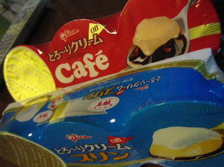 「とろ~りクリームonプリン」& 「とろ~りクリームonカフェゼリー」