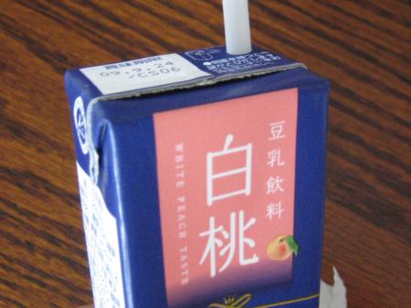 豆乳飲料「白桃」(ひとつ上の豆乳)、勇気を出して!!