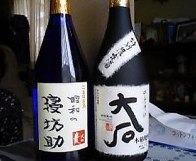 大石 特別限定酒、昭和の寝坊助 二十五年古酒、さて叔父はどちらを選ぶか・・