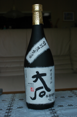 「大石」特別限定酒