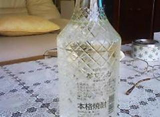ギヤマン風のかっこいい瓶