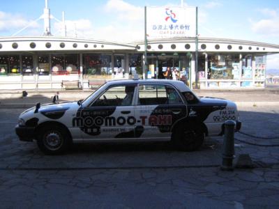 moomoo-taxi