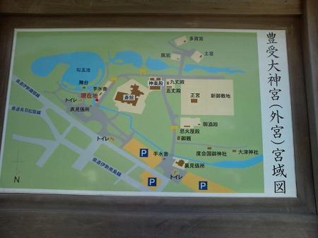 外宮の案内図