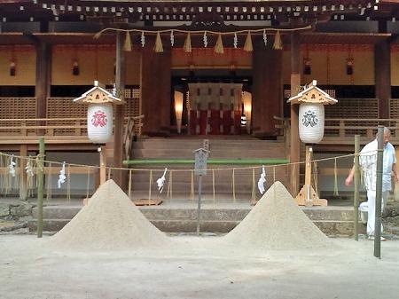 円錐形の「清め砂」