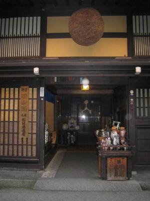 飛騨高山の酒蔵